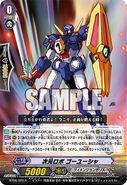 BT08-026-R (Sample)