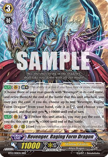 Card Gallery:Revenger, Raging Form Dragon | Cardfight!! Vanguard ...