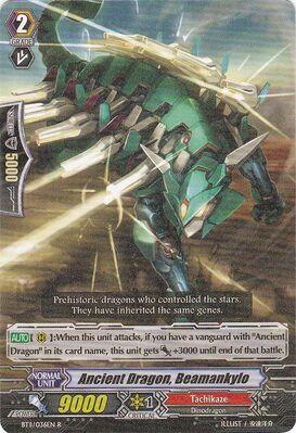 BT11-036EN-R