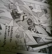 Dragonic Kaiser Vermillion (Manga)
