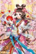 Goddess of Flower Divination, Sakuya (Full Art)
