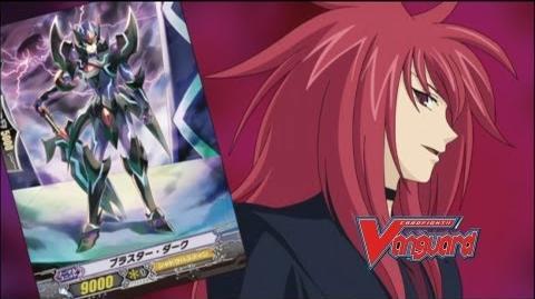 Episode 33 Official Cardfight!! Vanguard 1st Season