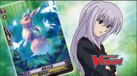 Episode 62 Cardfight!! Vanguard Official Animation-0