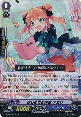 G-CB01-022-RR