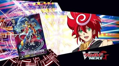 Sub TURN 27 Cardfight!! Vanguard G NEXT Official Animation - Chrono VS Aichi