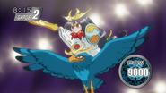 Goddess of the Half Moon, Tsukuyomi (Anime-CV-NC)