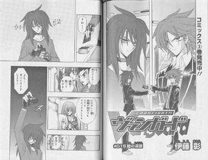 CV-Manga Chapter 16 - Page 3