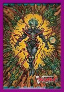 Card Sleeve - Vol. 47 - Dark Lord of the Abyss