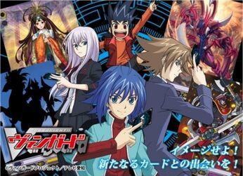 Cardfight-Vanguard-Anime-Screenshot
