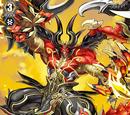 Hellfire Seal Dragon, Clothflame