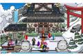 Thumbnail for version as of 17:25, November 5, 2011