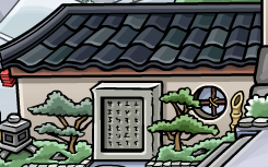 File:Ninja Hideout exterior.png