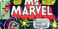 Ms. Marvel (1977) no. 4
