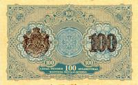 100 thalers staatsbank brunant