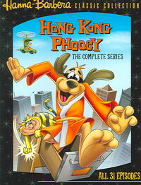 Hong Kong Phooey DVD