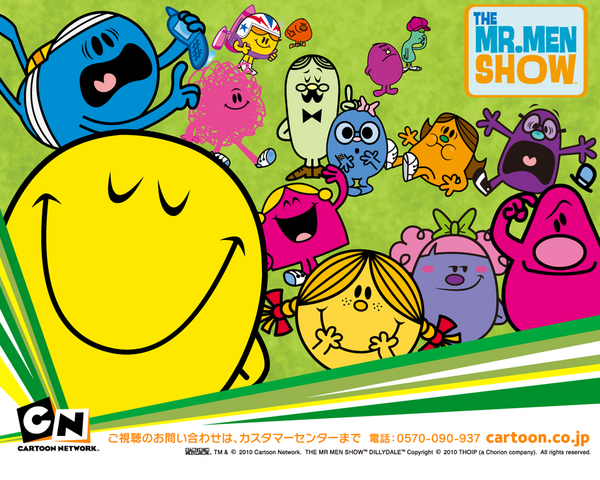 File:Mr men show japanese wallpaper by percyfan94.png