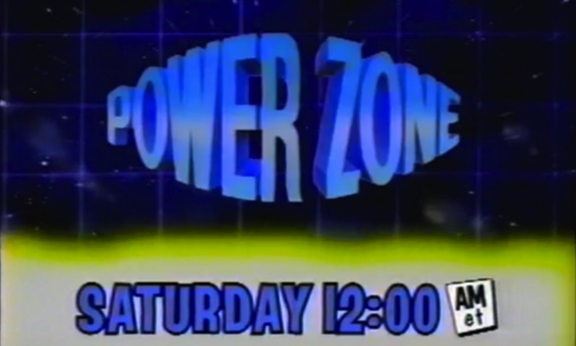 File:Power zone logo.png