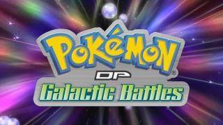 File:Galactic Battle.jpg