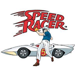 File:Speed racer.JPG