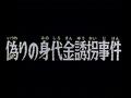 Thumbnail for version as of 09:20, September 1, 2010