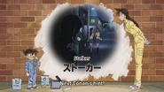 Conan's Hint - Episode 790