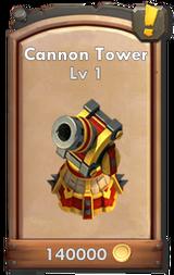 Cannonupgrade