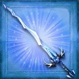 Glacial blade