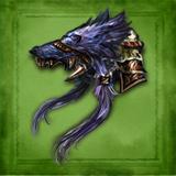 Wolf Helm