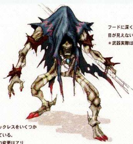 File:CoD Skeleton Diver Concept.jpg