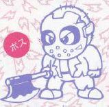 File:KD Manual Jason.jpg