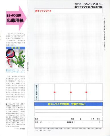 File:MegaDriveFAN Jun 1993-P055.jpg