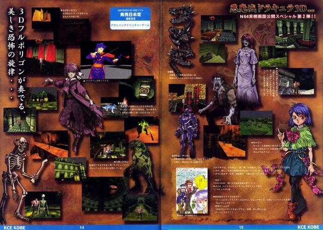 Archivo:Konamimagazinevolume07-page14-15.jpg