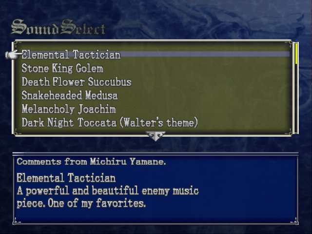 File:Lament of Innocence Sound Select.png