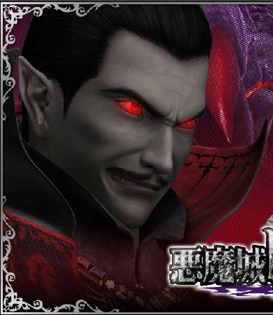 File:Dracula Top Page.JPG