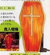 49coffin