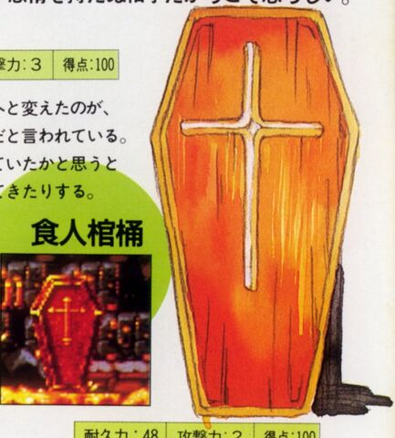 File:49coffin.jpg