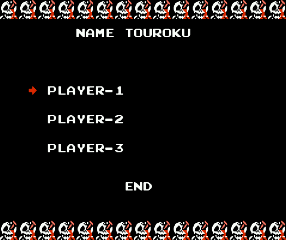 File:Akumajō Dracula - Name Entry Screen - 02.png