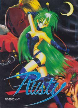 Rusty - 01