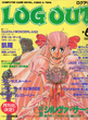 Log Out Issue 6X