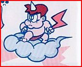 File:Boku Dracula Kun Cloud Rider.JPG