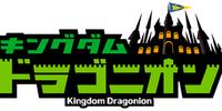 Kingdom Dragonion