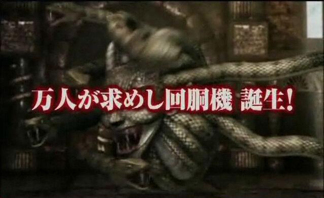 File:Pachi Promo2 2a - Medusa Spinning.JPG