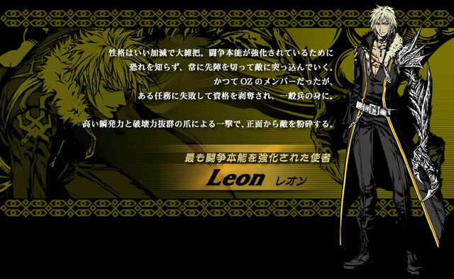 File:Leon Oz Profile.jpg