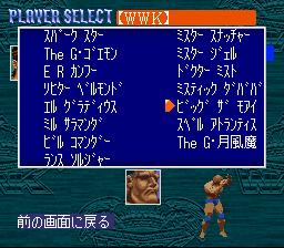 File:Moai Wrestling.png