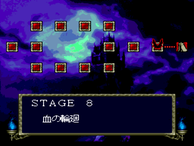 File:Rondo of Blood - Name Entry Screen - 04.png