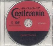 Castlevania-promotion-DVD