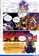 Konamimagazinevolume05-page63