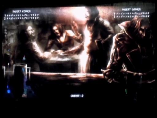 File:The Arcade-Vampire Hunter-Opening01.jpg