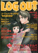 Log Out Issue 19
