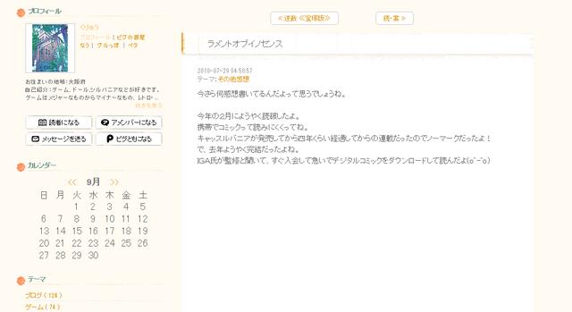 File:YN108Uc.png